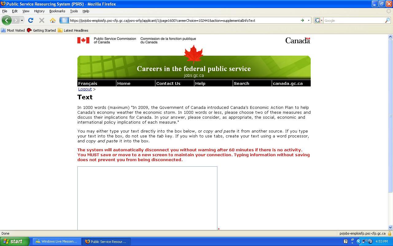 Canadian Public Service Job Applicant Essay Question